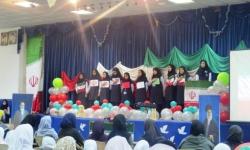 بزرگداشت ایام الله دهه فجر - مجتمع توحید دختران