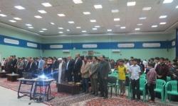 بزرگداشت ایام الله دهه فجر - مجتمع سلمان فارسی